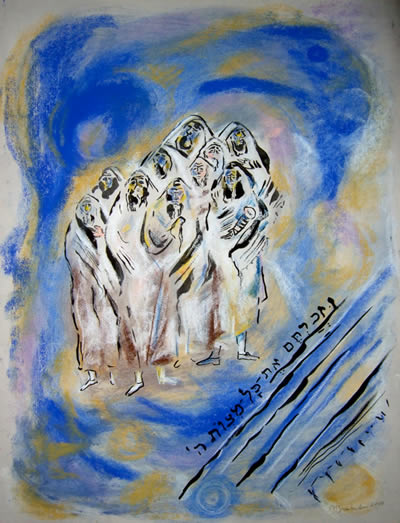 Shelach Lecha - A fringe of blue...